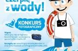 Program Edukacji Morskiej w Gdańsku