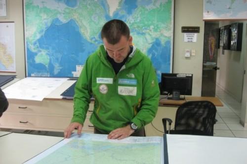 Wyprawa do źródeł Amazonki oraz na szczyt Nevado Mismi Marcina Gienieczko