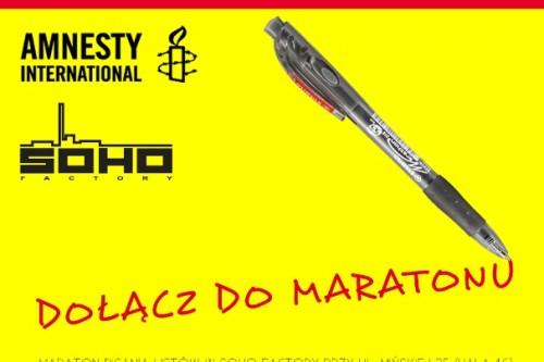 Maraton Pisania Listów Amnesty International